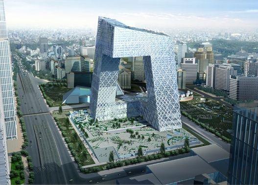 Sede de televisión CCTV China en Pekín